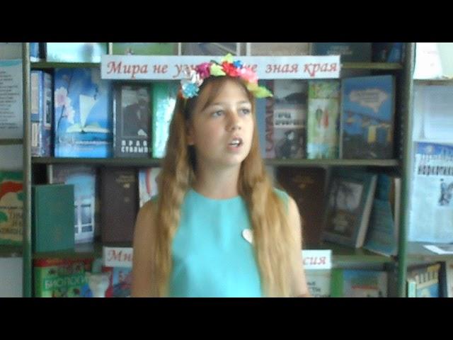 Изображение предпросмотра прочтения – ЮлианнаАскольская читает произведение «Заря прощается с землею» А.А.Фета