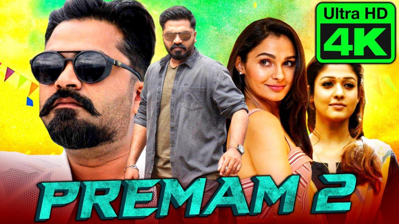 Premam 2 (4K Ultra HD) Tamil Hindi Dubbed Full Movie | Silambarasan, Nayantara