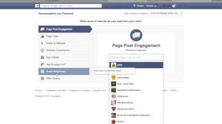 видео Реклама в фейсбук. Алгоритм настройки по пунктам