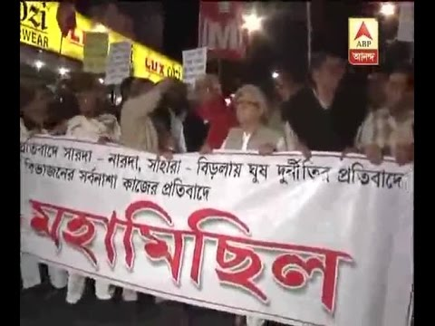 Left agitation rally against the illegal financial agency