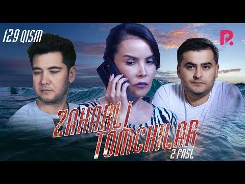 Zaharli tomchilar (o'zbek serial) | Захарли томчилар (узбек сериал) 129-qism #UydaQoling