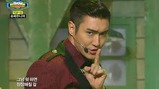 Super Junior - MAMACITA, 슈퍼주니어 - 아야야, Show Champion 20140910