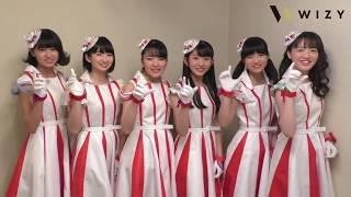 ばってん少女隊「~博多美少女上京物語~」WIZYで初のリハーサル見学プロジェクトをスタート「ライブの裏側見てもらいたい!」