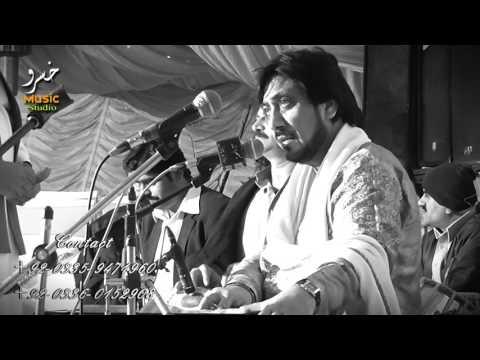 Hamid Ali Khan 2017 new