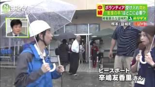【放送事故】TBS「今どんな気持ちですか?」避難所取材にブチ切れ熊本県...
