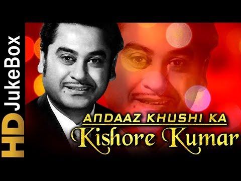 andaaz-khushi-ka:-kishore-kumar-|-अंदाज़-ख़ुशी-का:-किशोर-कुमार-|-kishore-kumar's-super-hit-songs