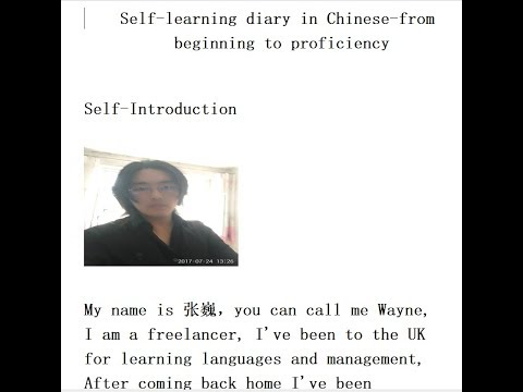 Self learning diary in Chinese from beginning to proficiency -1.1