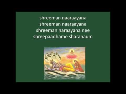 Shreeman Narayana (with lyrics in English) - A tribute to my teacher
