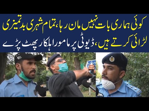 How is IslamAbad Police Controlling Citizens in Capatical?