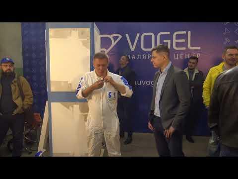 SEMINar VOGEL часть 2, практикум с Сергеем Гапченко, нанесение материалов SEMIN аппаратом GRACO MARK