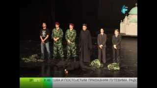 Predstava Zoran Đinđić   novosadska premijera