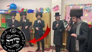 Shira Choir - Heartwarming Chupa מקהלת שירה - חופה מרגשת