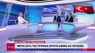 Ειδήσεις Βραδινό Δελτίο   Ο Γ. Φίλης και ο Π. Τσίμας για την Τουρκική προκλητικότητα   19/06/2019