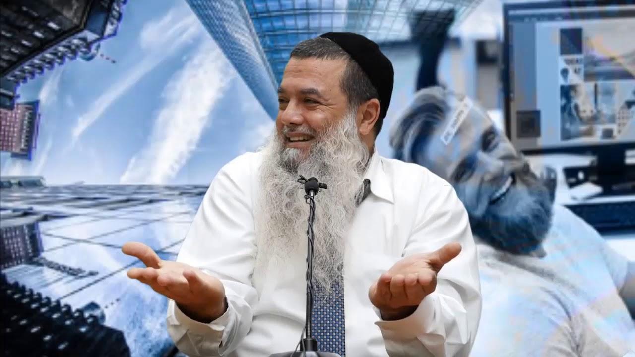 קצר: אל תסבול בנפש בשביל כסף - הרב יגאל כהן HD - מדהים!!!