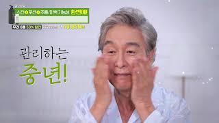 """네이처로사 올인원 6통 - 네이버 검색 """"링크…"""