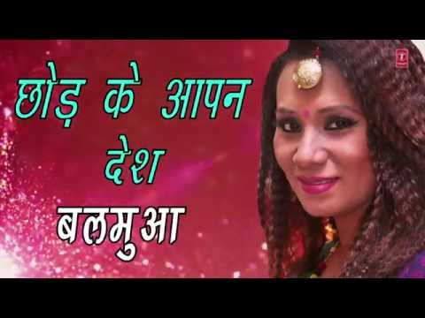 *Singer - Kalpana * | Ago Chumma Lela Rajaji | [ Bhojpuri lyrical Video] Ago Chumma Lela Rajaji