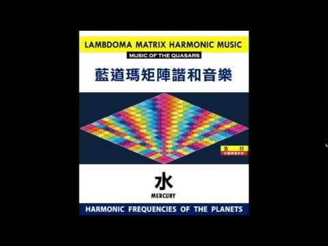 藍道瑪 水頻譜音樂 試聽版 - YouTube