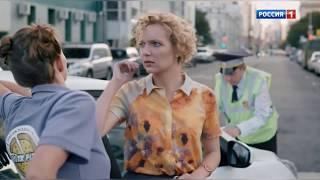 НОВИНКА ГОДА \ Три женщины на перекрестке \ Премьера 30 декабря. Авария меняет жизнь на перекрестке