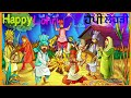 Happy Lohri WhatsApp Status 30sec, Greetings,Wishes,SMS,DJSong,Punjabi, Lohri Messages 2018