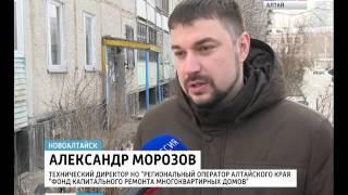 В Алтайском крае составили план замены и ремонта лифтов на 2016-2017 годы