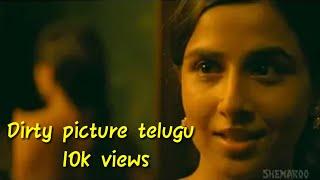 The dirty pictur telugu full movie vidya balan emraan hashmi Telugu latest full movie silksmitha