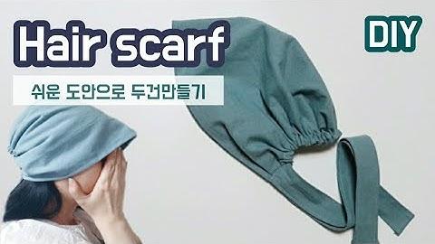두건만들기패턴 / hair scarf