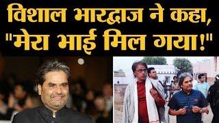 कैसे Vishal Bharadwaj ने अपनी फ़िल्म Patakha के लिए राजस्थान के रौंसी गांव के लेखक की कहानी को चुना