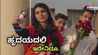 ಹೃದಯದಲಿ ಇದೇನಿದೂ.. 💗||Best evergreen old song whatsapp status kannada 2018 ||Basavaraj mattikoppa