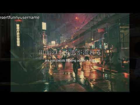 Omoide - Tsunekichi Suzuki Lyrics And Translation
