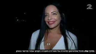 מיכל אמדורסקי בראיון ראשון לאחר מותו של חברה הטוב אמיר פיי גוטמן - חדשות 22
