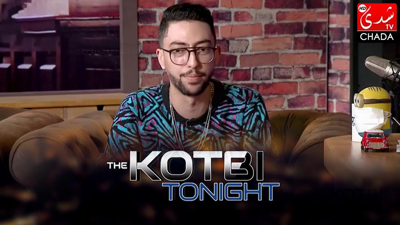 برنامج The Kotbi Tonight - الحلقة 15 | حليوة و ناج  | الحلقة كاملة