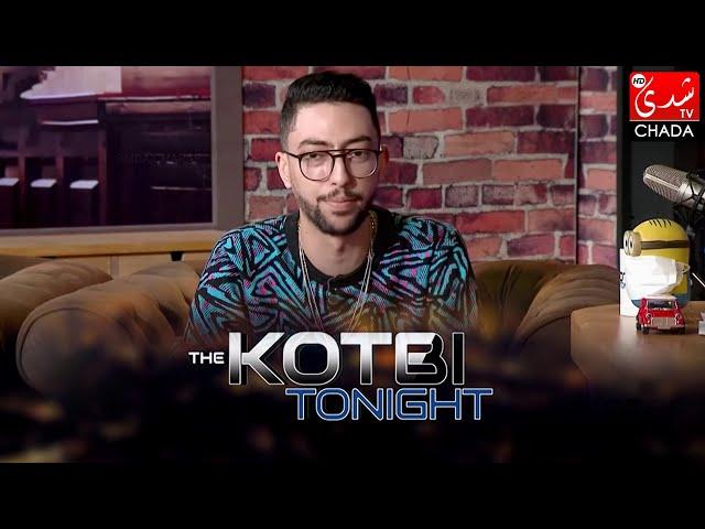 برنامج The Kotbi Tonight - الحلقة 15   حليوة و ناج   الحلقة كاملة