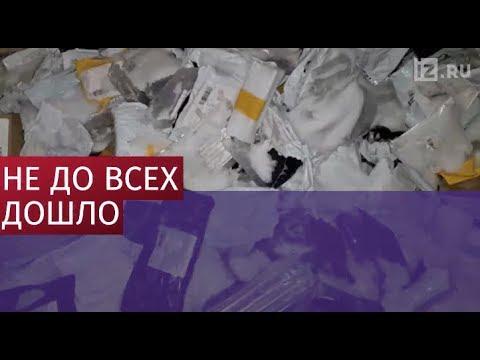 Почему сотрудники Почты России воруют посылки