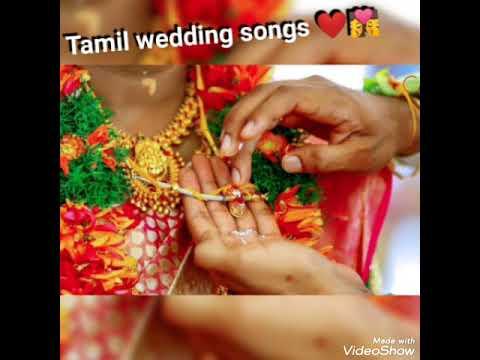 Tamil Wedding Songs  Tamil Audio Jukebox