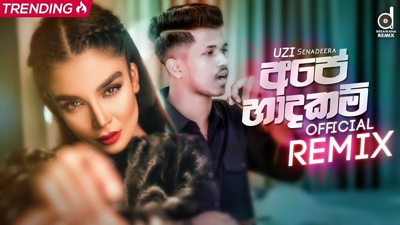 Ape Hadhakam (OFFICIAL REMIX) - Uzi Senadeera (DJ EvO) | Sinhala Remix Songs | Sinhala DJ Songs