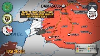 24 июля 2018. Военная обстановка в Сирии. Израиль применил «Пращу Давида» в районе Голанских высот.