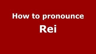 Download lagu How to pronounce Rei PronounceNames com MP3