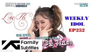 [Engsub][HD Full] 160525 LEEHI @ Weekly Idol Ep252