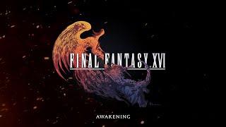 شاهد.. لعبة Final Fantasy XVI حصرية لجهاز PlayStation