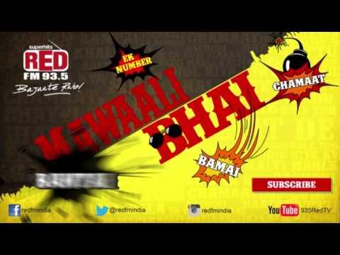 Mawaali Bhai   Sanjay Dutt Parole