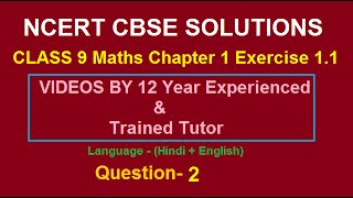 ncert solutions for class 10 maths chapter 1 real numbers exercise 1 1 q2
