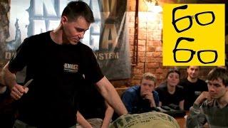 """""""Пойдем, выйдем!"""" или Самозащита в баре — семинар крав-мага по самообороне с Егором Чудиновским"""