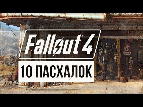 о 3 fallout игре