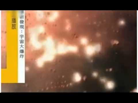 Planck Time & The Big Bang 3of4