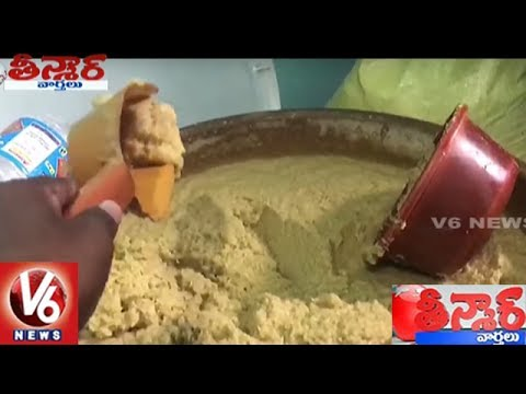 Adulterated Food Gang Busted In Hyderabad || Teenmaar News