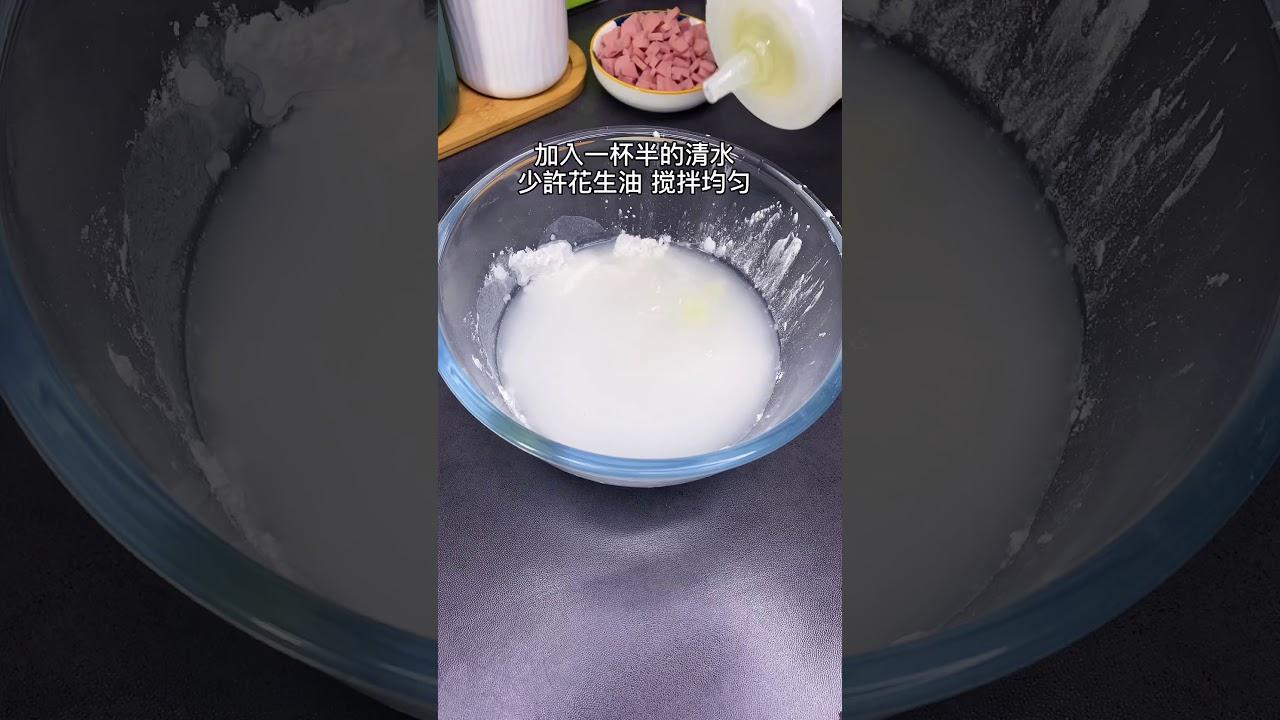 地道小食豬腸粉