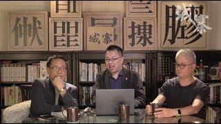 跨海的震動 IMPACT---反送中對台灣選舉的影響 - 18/07/19 「彌敦道政交所」3/3
