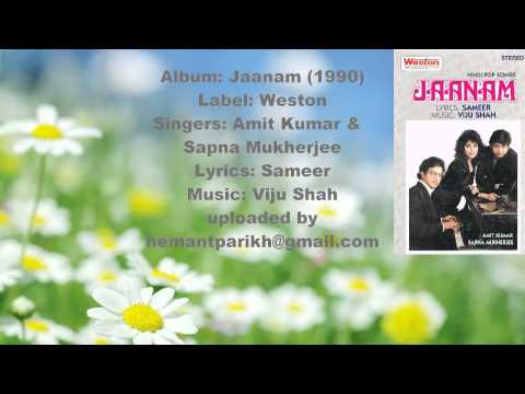 Piyeja Piyeja - Amit Kumar