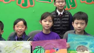 Publication Date: 2017-02-07 | Video Title: 聖公會呂明才紀念小學 小小藝術家
