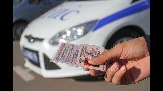 Как получить права (водительское удостоверение) на автомобиль. Как открыть категорию B